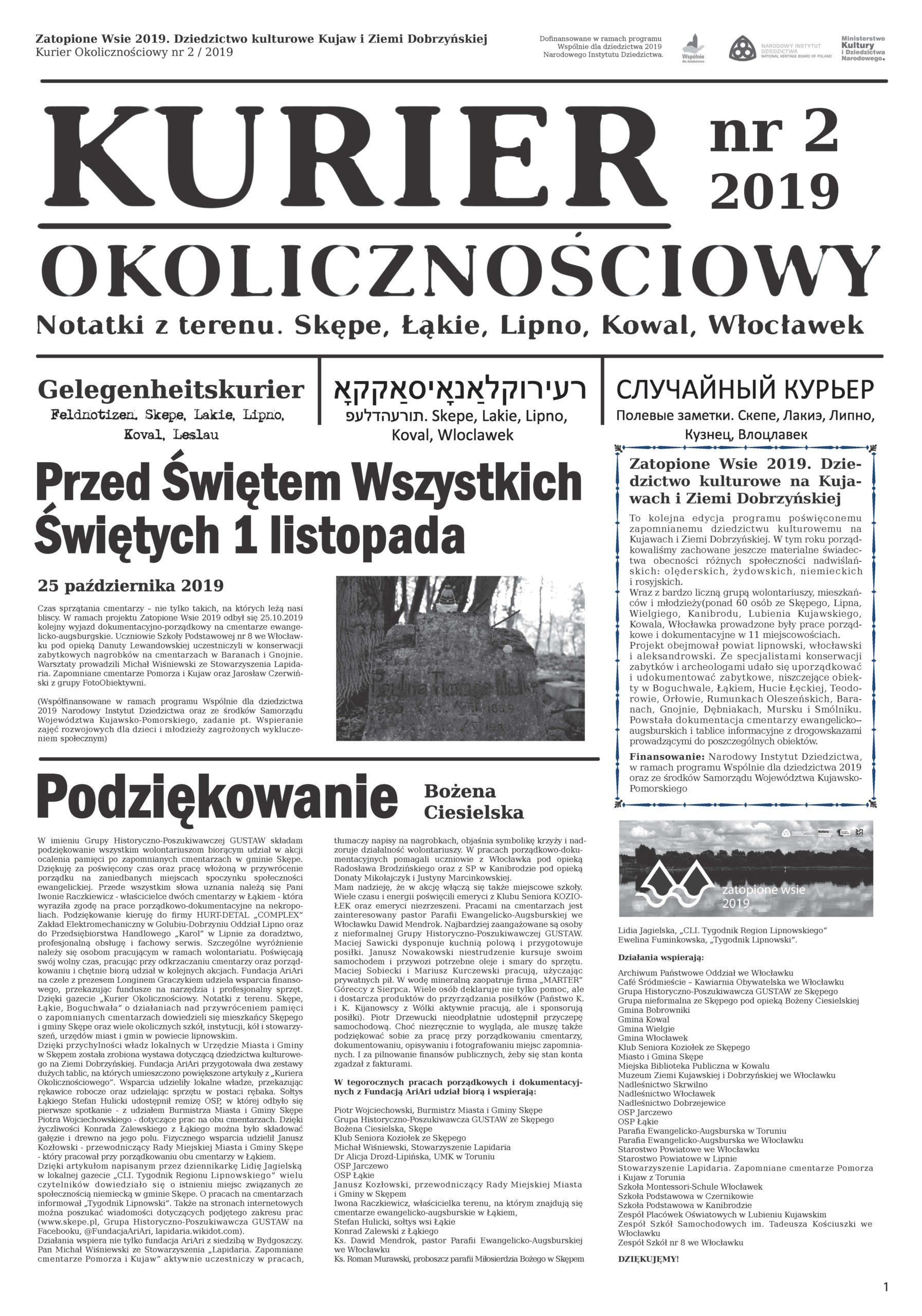 Kurier-2-gazetka-PLANSZA-a2_Strona_1
