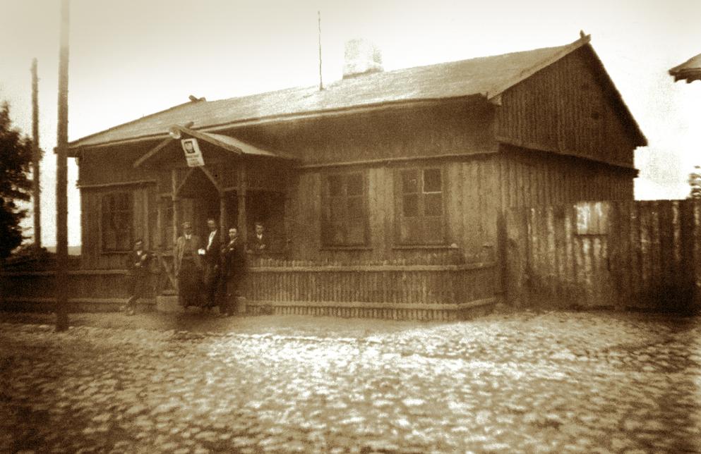 Budynek dawnego magistratu, ul. Matejki, Kowal